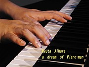 〜A dream of Piano-man〜