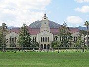 関西学院同窓会 静岡支部