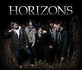 Horizons (post hardcore)