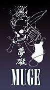 夢礙-MUGE- Official Community