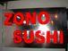 ZONO SUSHI 園寿司