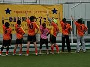 team DODO バ関西フットサル部