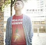 KING OF R&B 清水翔太