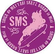 滋賀でまったりキッズスケート♪