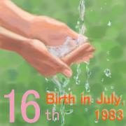1983年7月生まれ★☆16日部★☆