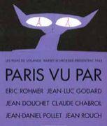 PARIS VU PAR パリところどころ