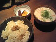 沙羅双樹〜芦屋絆酒場〜