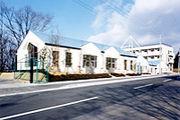 東北学院幼稚園