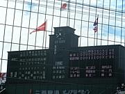 富山県野球愛好会〜IN呉西〜