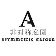 asymmetric garden