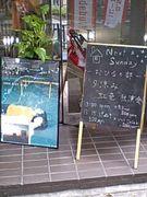 """イベント""""虹色""""独演会♪"""