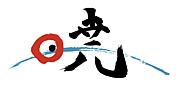 暁(Akatsuki)