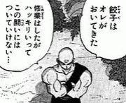 カオス日記/(^o^)\
