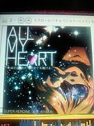 【jubeat】ALL MY HEART