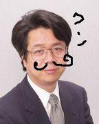 我らが王ゼミ☆