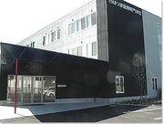 西はりま医療専門学校