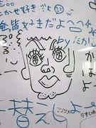 ♪武蔵野栄養37期1年C組♪