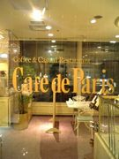 岡山Cafe de Paris