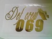 Def Crew 069...FUKUOKA