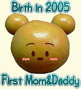 2005年度生まれ☆初ママ&初パパ