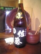 福山で飲み会&カラオケ好きの会