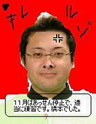 競輪橋本良君を応援引っ張り会!