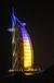 �ɥХ��繥������Dubai��