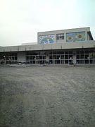 函館市立亀田中学校