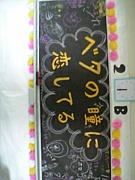 2008年卒業昭和秀英2B