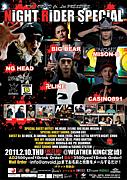 ◆NiGHT RiDER◆