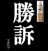 TAG&atm.shunsuke被害者の会w