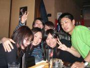 team FUJITA