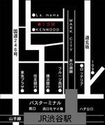 渋谷ism