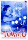 ◆TUVALU〜ツバル〜◆