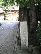 鎌倉来迎寺幼稚園