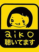 aiko LIVE DVD 2008 「DECADE」