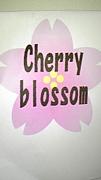 仙南ママサー*Cherry blossom*