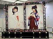 京都・奈々色の集い✨✨