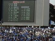 ガンバ大阪SB席の会