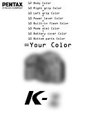 K-*(仮)