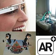 AR 拡張現実 第二次IT革命!!