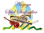 Nagoya Spiel Sinfoniker