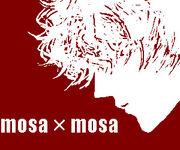 mosa×mosa友の会