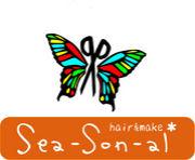 sea-son-al (シーズナル)