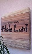 ハワイアンカフェ ハレラニ