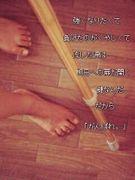 広島県北の剣道人☆