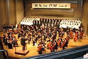 芦屋フィルハーモニー管弦楽団