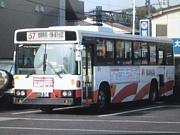 西日本車体工業58MCが好き!