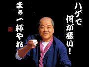 立命館経営松井ゼミ08年卒