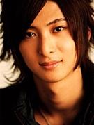 古川雄大と婚約したい